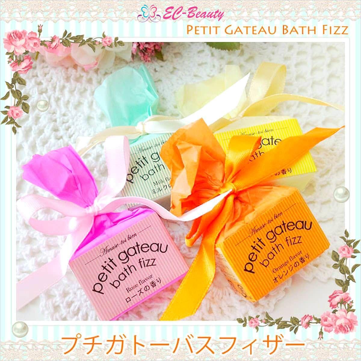 日本婚宴人氣回禮禮物 ① 氣泡入浴劑