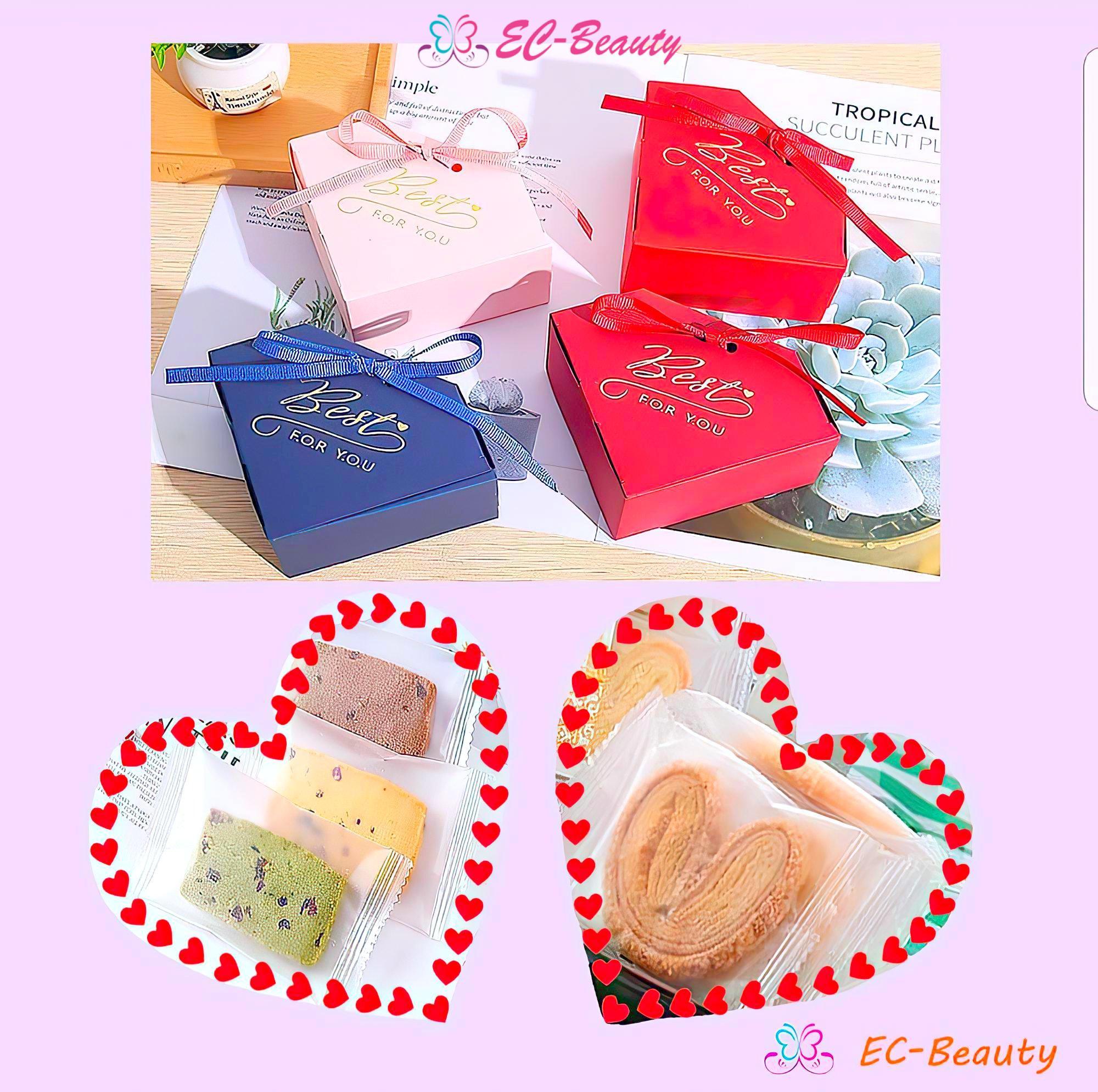 心心造型 蝴蝶餅 曲奇餅 禮物盒