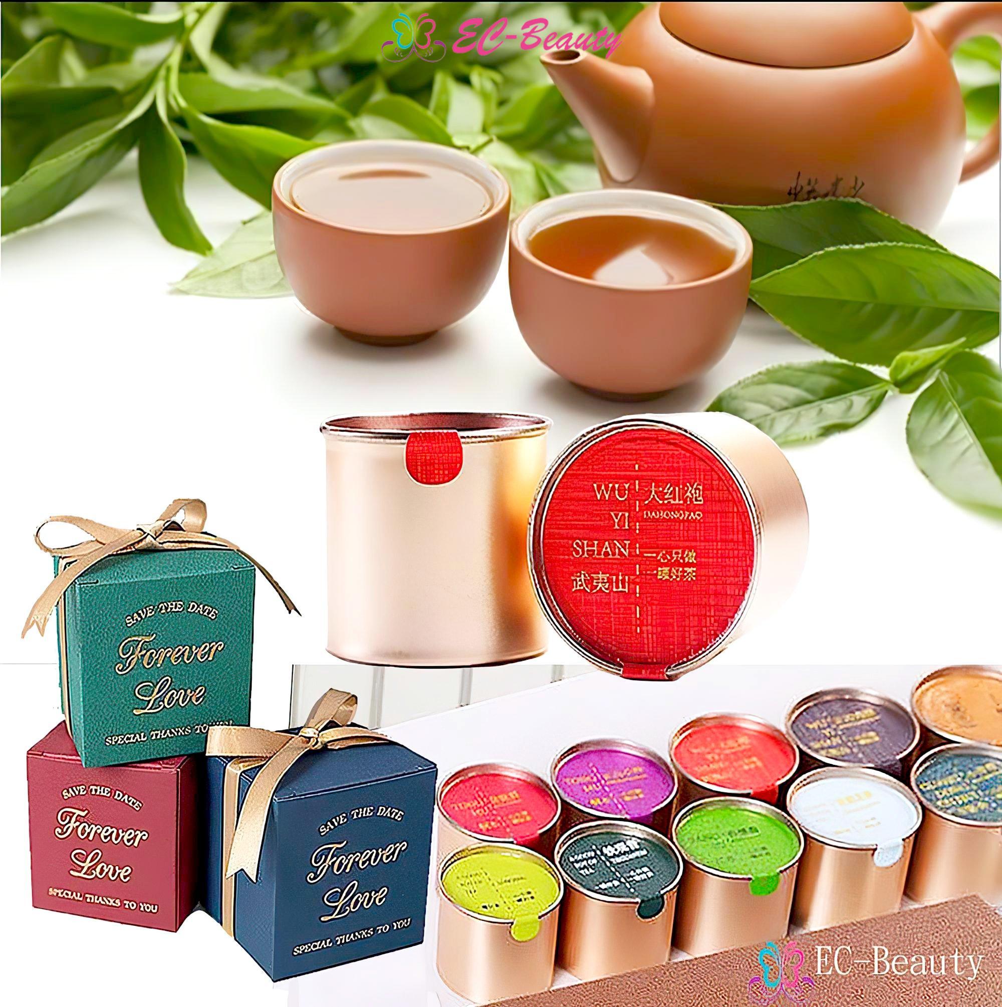 茶之珍品 大紅袍 小金罐