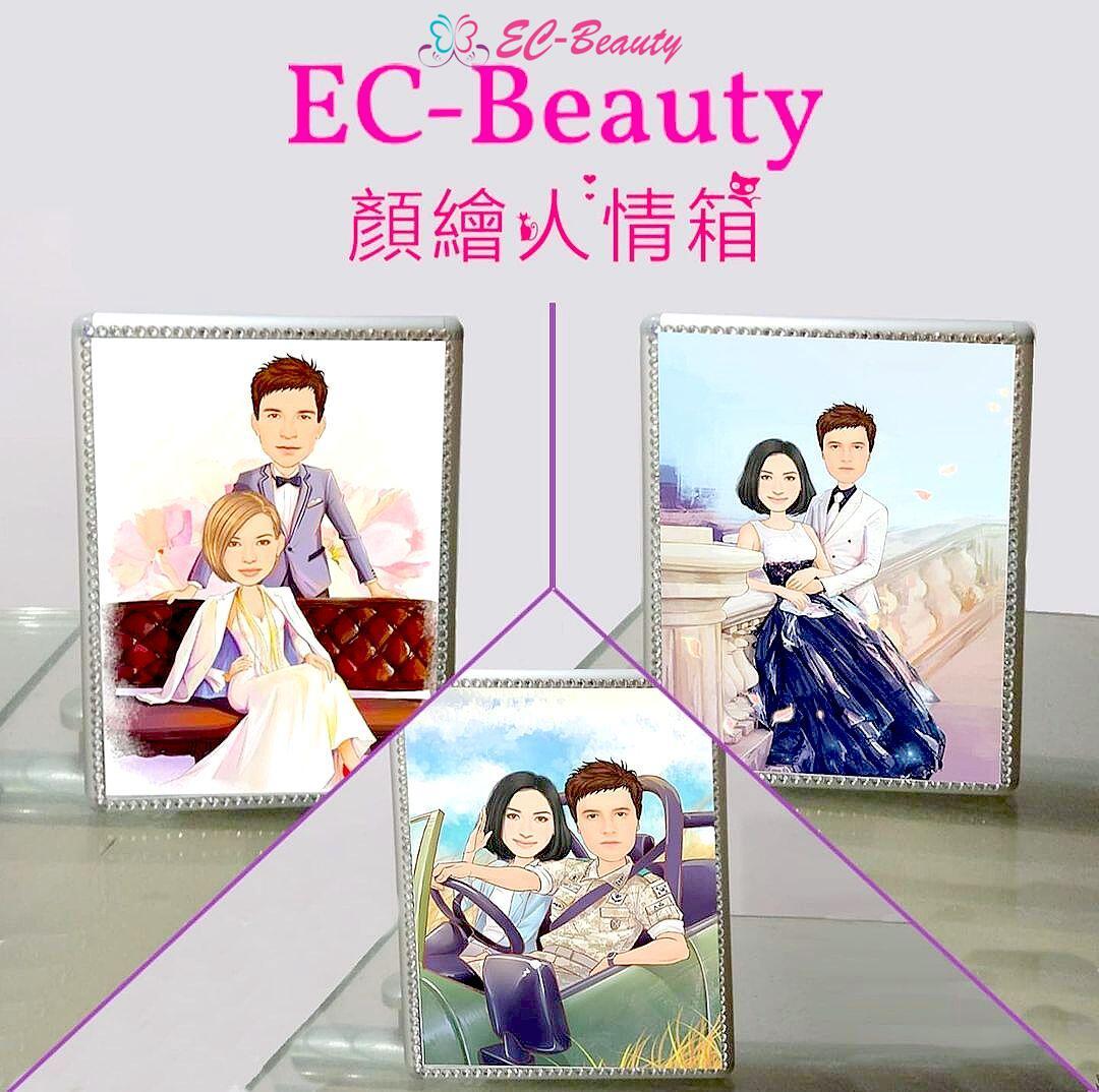 EC-Beauty 製作的顏繪人情箱