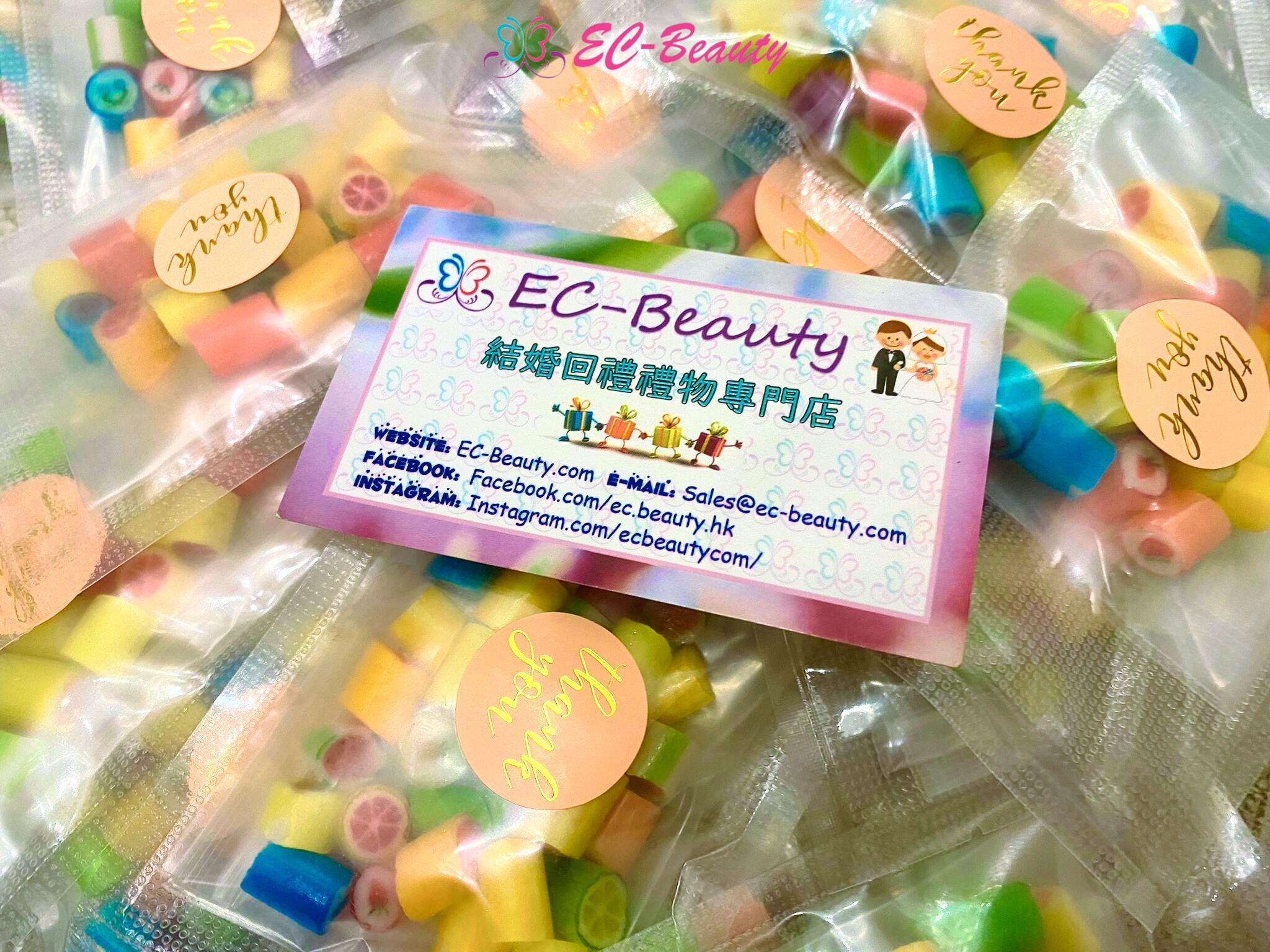 EC-Beauty 結婚回禮禮物 手工切片糖
